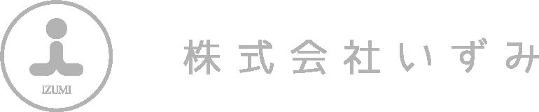 会社ロゴ横